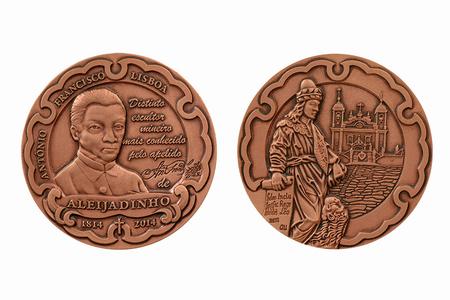 Casa da Moeda lança medalha pelo bicentenário da morte de Aleijadinho